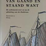 Van gaand en staand want. Deel IV Harderwijk en Elburg. Peter Dorleijn